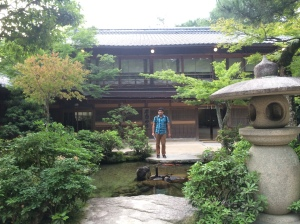 Outside a ryokan